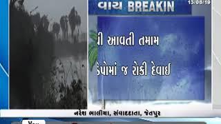 Jetpur: ST ડેપો દ્વારા ST બસના તમામ રૂટ બંધ કરાયા - Mantavya News