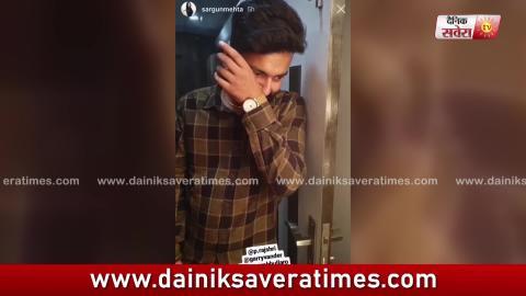 Gurnam Bhullar ਨੂੰ ਹੋਇਆ ਪਿਆਰ | Sargun Mehta ਨੇ Viral ਕੀਤੀ Video |  Dainik Savera
