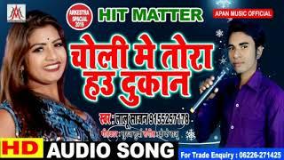 आ गया यू.पी बिहार के हर आर्केस्ट्रा में धूम मचाने वाला गाना -देखो और मजा लो -NEW BHOJPURI SONGS 2019