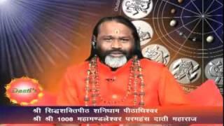 Chandra Grahan Live_Part-1 BY MAHAMANDALESHWAR PARAMHANS DAATI MAHARAJ