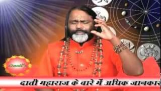 Chandra Grahan Live_Part-2 BY MAHAMANDALESHWAR PARAMHANS DAATI MAHARAJ