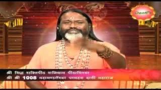 25th February 2012 Live Vaastu Upay By MAHAMANDALESHWAR PARAMHANS DAATI MAHARAJ