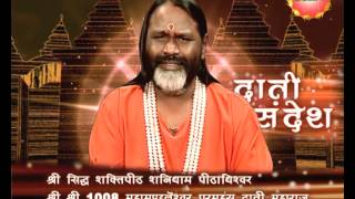 Daati Sandesh Ep 134th Daati Sandesh by Mahamandleshwar Paramhans Daati Maharaj