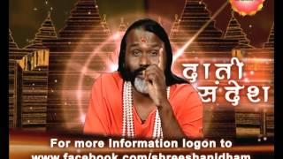 Daati Sandesh Ep 135th Daati Sandesh by Mahamandleshwar Paramhans Daati Maharaj