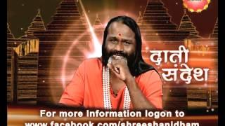 Daati Sandesh Ep 136th Daati Sandesh by Mahamandleshwar Paramhans Daati Maharaj