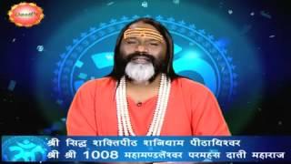 21st March Daati Guru vani 21st March Daati Guru vani by Mahamandleshwar Paramhans Daati Maharaj