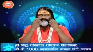 24th March Daati Guru vani by Mahamandleshwar Paramhans Daati Maharaj