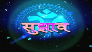 29th March Daati Guru vani by Mahamandleshwar Paramhans Daati Maharaj