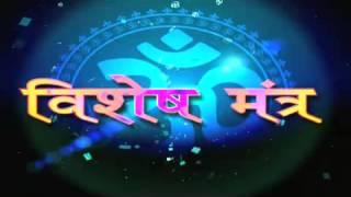 31th March Daati Guru vani by Mahamandleshwar Paramhans Daati Maharaj