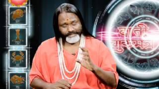 11th MAY GURUMANTRA  by Mahamandleshwar Paramhans Daati Maharaj
