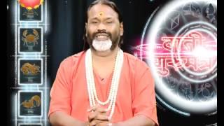 25th MAY GURUMANTRA by Mahamandleshwar Paramhans Daati Maharaj