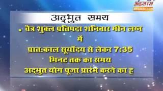 Navratre Day 1 :- Maa Shailputri Special Programme by Daati Maharaj (part -4)