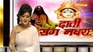 Navratre Day 1 :- Maa Shailputri Special Programme by Daati Maharaj (part -8)