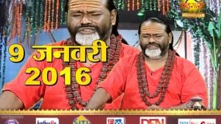 SHREE SHANIDHAM : shani amavasya mahotsav  P2