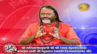 daati maharaj daily horoscope