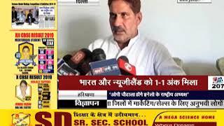 BJP 6 JULY से चलाएगी सदयस्ता अभियान – सुभाष बराला