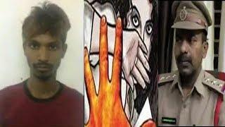 Love Ke Naam Par Balatkar | Masoom Ladki Ke Saat Hua Balatkaar | @ SACH NEWS |