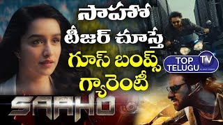 సాహో టీజర్ రివ్యూ Saaho Teaser Review | Prabhas Shradha Kapoor Director Sujeet | Top Telugu TV