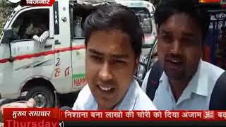 पुलिस ने राहगीरो को पिलाया शर्बत