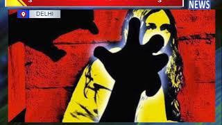 दुष्कर्म का आरोपी अब नहीं कर पायेगा दुष्कर्म || ANV NEWS DELHI - NATIONAL