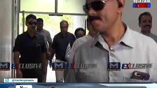 વાવાઝોડાની છેલ્લી સ્થિતિ પર CMની સમીક્ષા બેઠક - Mantavya News