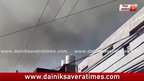 Exclusive : :Ludhiana की 3 Factories में आग का तांडव जारी, 100 Fire Brigade मौके पर