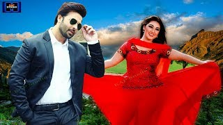 ????Imotional New Bangla Movie Shakib Khan = EAP Studio