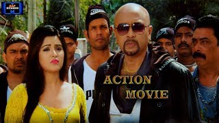 ????Nayek Robel Action Bangla New Movie✔️Full HD = EAP SUDIO