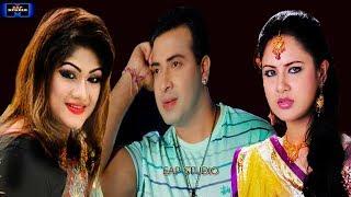 ????নতুন বাংলা হিট সিনেমা আবারো জুটি শাকিব খান মুনমুন✔️Full HD = EAP SUDIO
