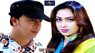 ????Popi✔️Shakib khan✔️Bangla New Movie = EAP SUDIO