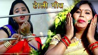 2019  का - New Bhojpuri Super Hit Song - होली में पिया नाही  आईले - ममता भास्कर