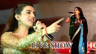 एक साथ अक्षरा सिंह औऱ ममता भास्कर - New Live Stage Show 2019