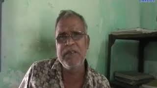 Vadiya | Giving warning of grain godown and taking notice | ABTAK MEDIA