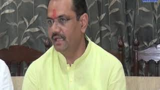 Rajkot | A press conference was organized by BJP president Jitu Waghani | ABTAK MEDIA