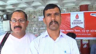 14 june n 1  Blood donation camp organized by Amar ujala newspaper in Gandhi Chwonk of Hamirpur