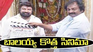Nandamuri Balakrishna New Movie Opening | Boyapati Srinu | V.V.Vinayak