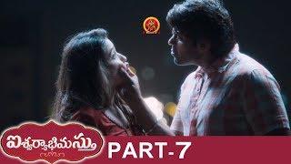 Aishwaryabhimasthu Part 7 - Latest Telugu Full Movies - Arya, Tamannnah, Santhanam