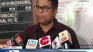 Cyclone Vayu: હવામાન વિભાગ દ્વારા ભારે વરસાદની આગાહી કરાઈ - Mantavya News