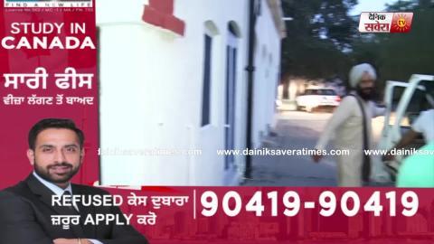 Video- Pathankot के DC को मिलने पहुंचे Sunny Deol