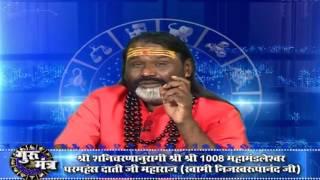 12 Feb Dhan Barse Upay