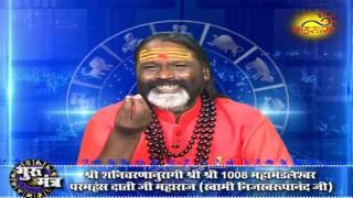17 March Pujan Vidhi