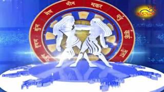 15 April Gurumantra Paramhans Daati Maharaj
