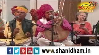 Paramhans Daati Maharaj guru purnima 2017 guru bin gyan na pao by Pahlad Singh Tipaniya at Shanidham