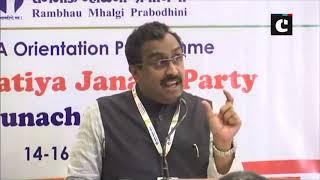 BJP returned to power by demolishing polarisation & appeasement: Ram Madhav