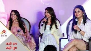 Kahaan Hum Kahaan Tum Show Launch | Star Plus | Dipika Kakar,  Karan V Grover, Adaa Khan...