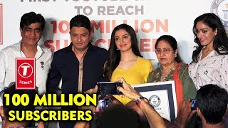 T Series Guinness World Record Event   World Biggest YouTube Channel 100 Million Subscribers