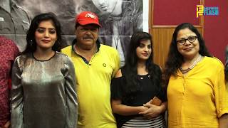 Hindi Movie ,Fingerprint , Song Recording Muhurat Producer By PK Joshi, Director & Writer Birju Pal