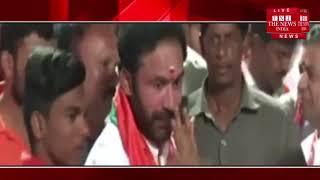 tni केंद्रीय गृह राज्यमंत्री जी. किशन रेड्डी को मिली मारने की धमकीइंटरनेट के व्दारा वॉइस काल पर
