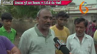 Watch Madhavpur No Mandvo,Yadav Kul Ni Jan Story 5 (Madh    (video