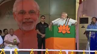 गुरुवायुर, केरल में प्रधान मंत्री नरेंद्र मोदी एक बहुत बड़ी जनसभा को संबोधित करने पहुंचे